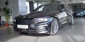 BMW 520dX G30